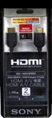 کابل سونی DLC-HD20P